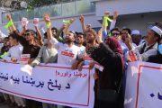 Balkh residents protest over electricity prices
