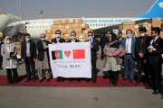 China delivers $1 million worth medical aid to Afghanistan