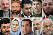 Afghan parliament approves 10 ministerial nominees